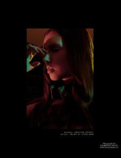 The Visitor: Superior Magazine DEC.2012